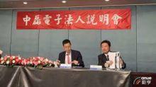 客戶急追單 中磊5月營收重返30億元登同期高
