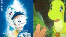 哆啦A夢50歲了!跟著大雄「回6600萬年前」救恐龍