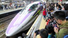 【有片】再見EVA列車 今日最終運行日 1,200人車站集結
