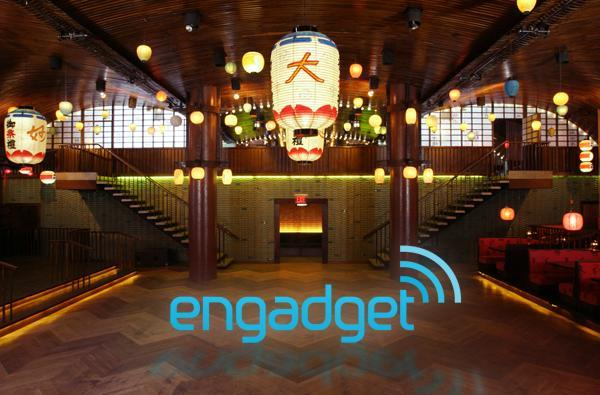 Engadget's NYC reader meetup / holiday party is tonight!