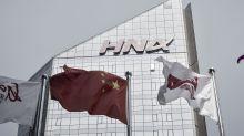 HNA Faces $500 Million Debt Deadline Before Lunar New Year
