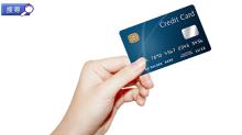 申請信用卡回贈高達$1100?即睇【信用卡回贈優惠】搜尋結果