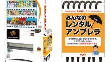 【表現太好】服務伸延到東京 日本自動販賣機借雨傘
