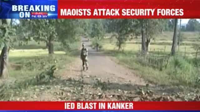 Maoist attack security forces