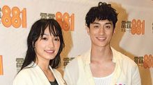 Cecilia Choi and Terrance Lau are not ready for marriage