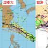 準颱白鹿威脅台灣機率不容忽視!7縣市大雨特報 各地午後防強降雨