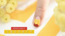 【#nailsday vol.5】超鬼馬!立體屁股維尼美甲教學!