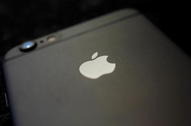 Apple responds to government request in NY drug case