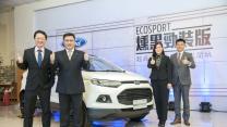 Ford EcoSport 燻黑勁裝版上市