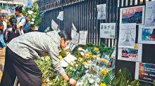 向佐悼念身亡清潔工   望向家屬提供幫助