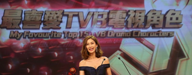 PHOTOS: TVB Star Awards Malaysia