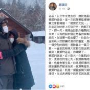 推廣文學不遺餘力 作家郭漢辰辭世女兒為文悼念令人不捨