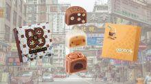 【月餅2019】童年回憶!茶餐廳口味冰皮月餅:阿華田+花生醬+凍檸茶