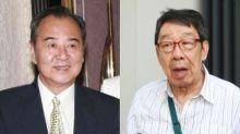 Celebrities mourn Jiang Han's passing