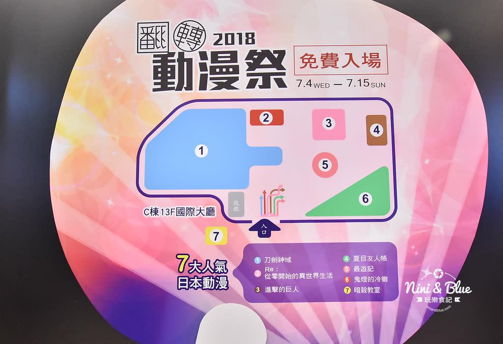 2018中友翻轉動漫祭.一中街活動09