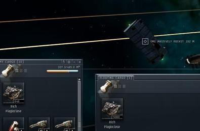 EVE Online: Jetcanning for beginners