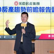 葉凌棋:房市年交易量將創6年新高,成長3-5%