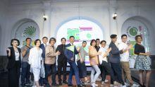 2020台灣設計展 十月一日起為期11天訴求看展旅行