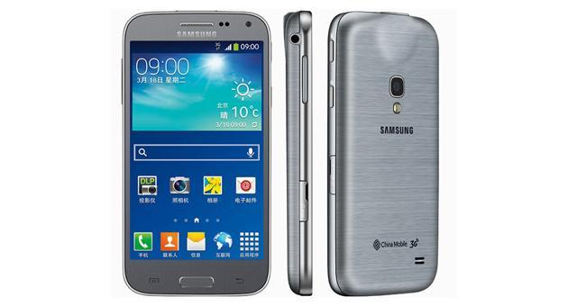 Samsung debuts projector-equipped Galaxy Beam 2 smartphone