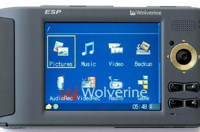 Wolverine's ESP 5160 PMP hits 160GB, stays bulked up