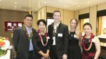 Chow Tai Fook and DFS Group Jointly Organizes Its First VIP Event Dazzling Hawaii with Sparkling Jewellery