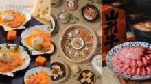【中秋節buffet推介】各式芝士 + 任食A4「山形牛」壽喜燒 +下午茶點心放題