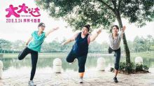 Astro Shaw's 'Think Big Big' to be screened in over 10,000 cinemas across China
