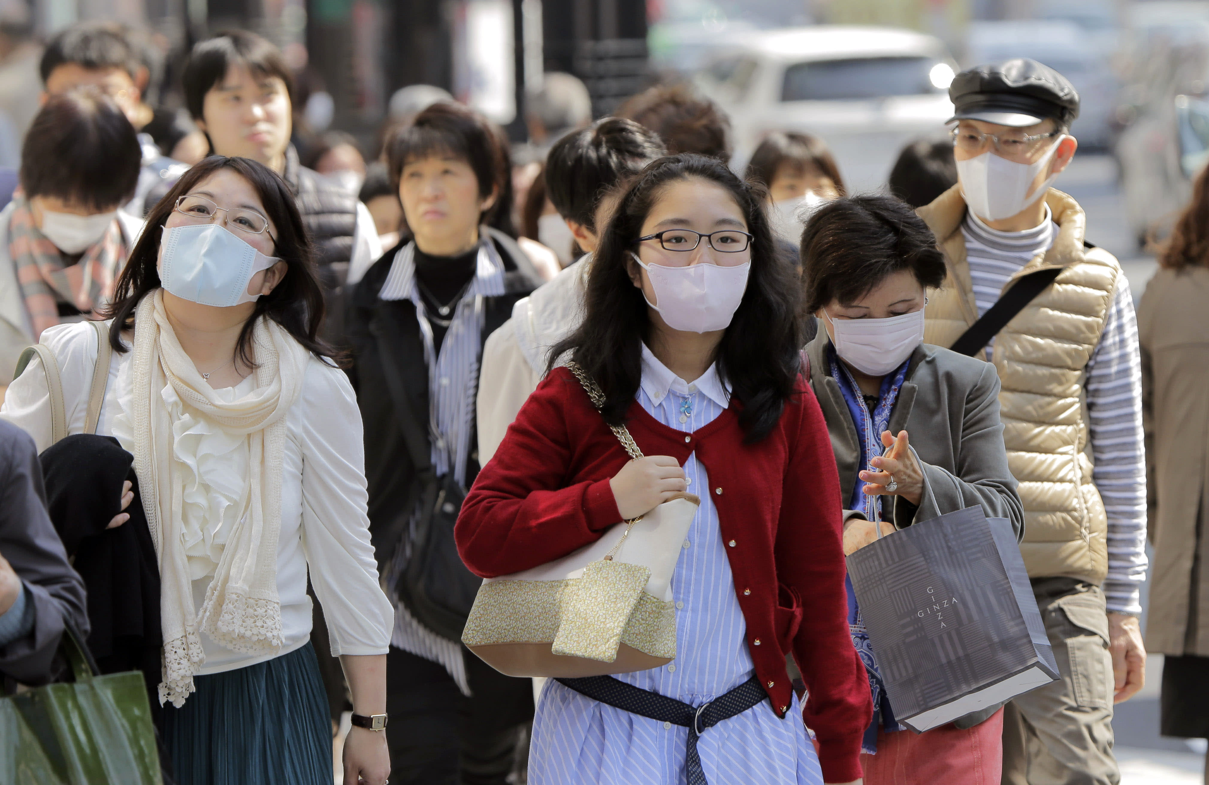 Pollution Off Pollen Japanese Ward Galore Masks