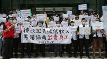 【Yahoo論壇/王傑】台鐵的勞資協商形同虛設