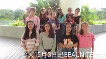 Celebs slam online hate against Singapore 'K-pop girl group' Beaunite