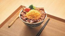 台灣7仔都有好西食?超強牛肉丼只賣89台幣!