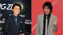 Jun Matsumoto and Shun Oguri are BFFs in real life just like in 'Hana Yori Dango'