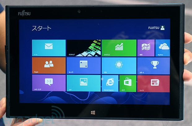 Fujitsu Arrows Tab shows up at CEATEC with Windows 8 in tow (video)