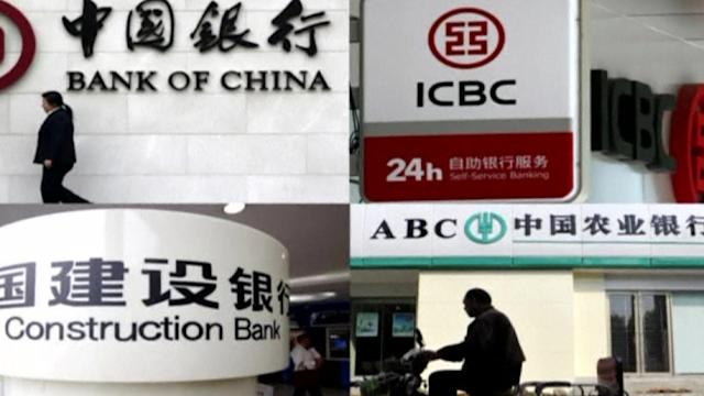 China's big banks look cheap - but may be no bargain