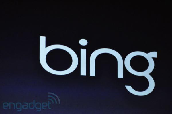 Bing officially comes to iPhone, iOS