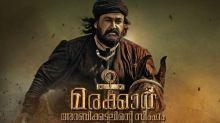Mohanlal's Marakkar Arabikadalinte Simham: Priyadarshan Opens Up About The Release