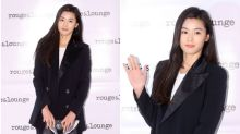 Jeon Jihyun Attends Rouge&Lounge Event