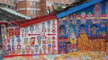 台中彩虹眷村入選「世界的祕密奇跡」!還記得此園區成立的經過嗎?