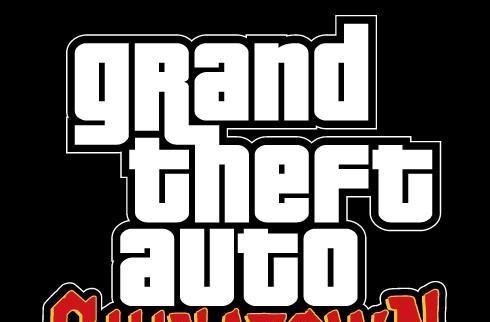 GTA: Chinatown Wars site hints at Nintendo WFC features