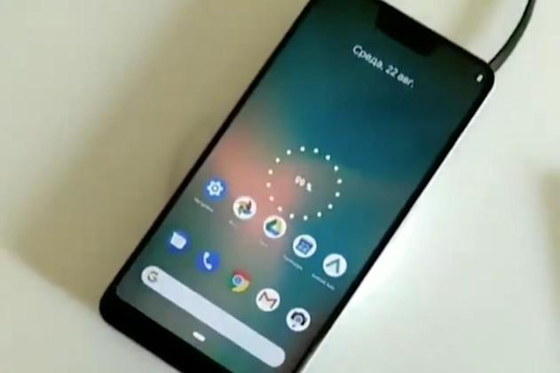 Latest Pixel 3 XL leak shows wireless charging in action
