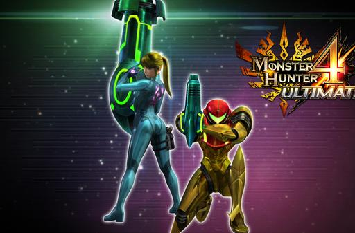 Monster Hunter 4 Ultimate gets a Metroid injection