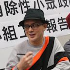 Chinese pop star Anthony Wong was charged for corrupt conduct by performing at a political rally in Hong Kong