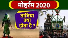 Muharram 2020: Tajiya Muharram   Tajiya ki Video