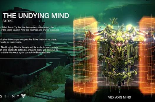 Destiny's PlayStation-exclusive Dark Below content detailed