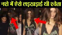 Kangana & Jaya Controversy: Shweta Bachchan's party photos will amaze you