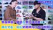 整面價值一間房的夢幻球鞋牆來了 網友笑虧:最近某幾牌有比較好買嗎?