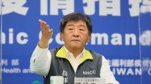 各國解封台灣未納入名單? 陳時中:政治因素高過其他兩個因素
