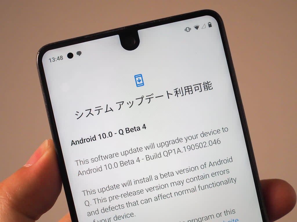10 不具合 xperia Android