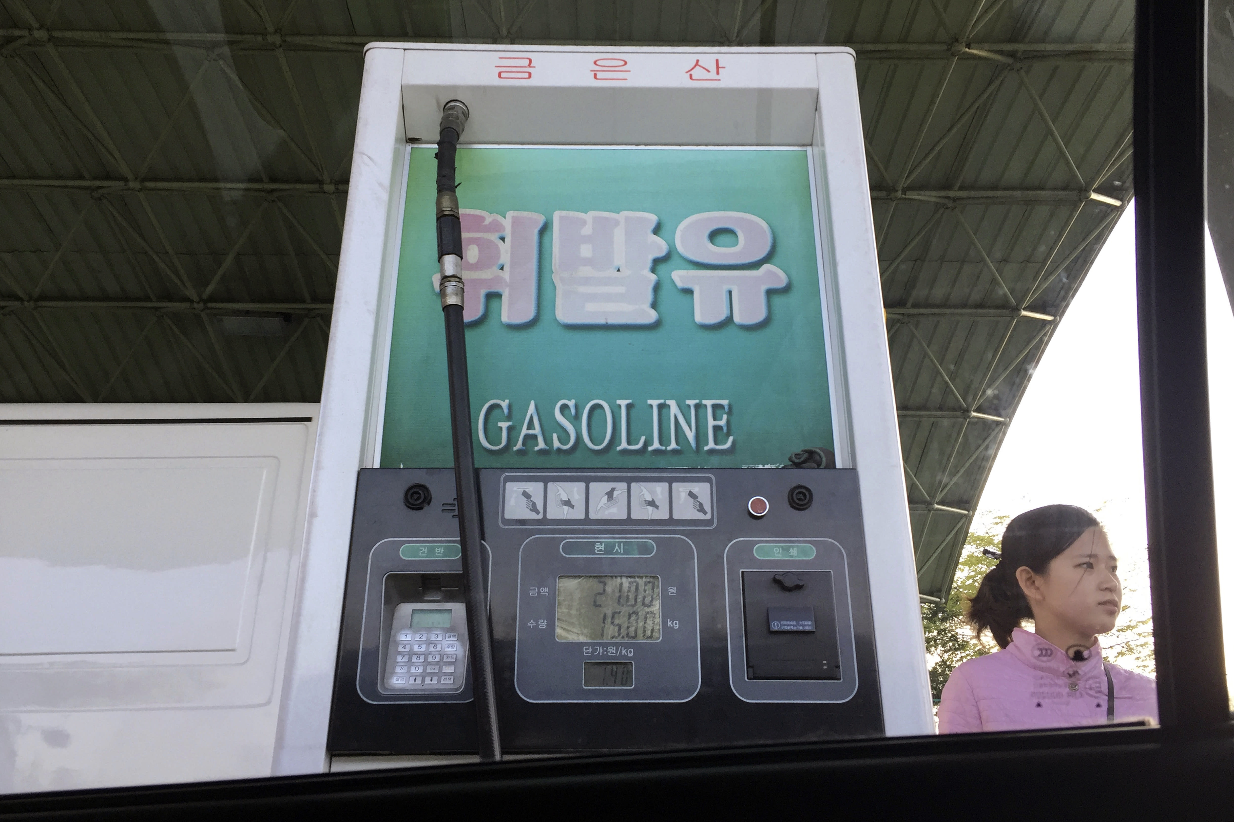 Gas Shortages in North Korean Capital Spark Rumors China is Choking the Supply