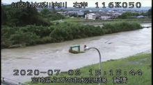 Inundaciones devastadoras en Japón